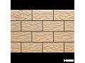 Клинкерная плитка Cerrad Cer 9 KREMOWY - изображение 1