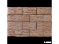 Клинкерная плитка Cerrad Cer 23 - изображение 1