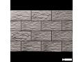 Клинкерная плитка Cerrad Cer 27 CYRKON - изображение 1