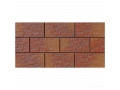 Клинкерная плитка Cerrad Cer 4 KALAHARI - изображение 1