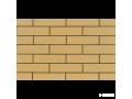 Клинкерная плитка Cerrad Piaskowa GLADKA - изображение 1