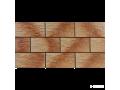 Клинкерная плитка Cerrad Cer 8 MOCCA - изображение 1