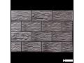 Клинкерная плитка Cerrad Cer 25 NEFRYT - изображение 1