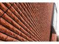 Кирпич ручной формовки MUHR Nr. 02 Rotbraun-bunt - изображение 16