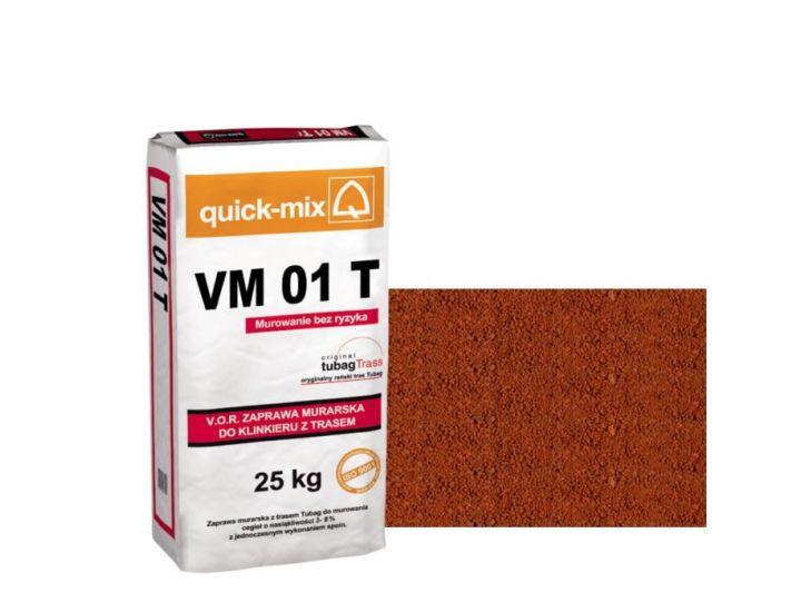 Кладочная смесь quick-mix VM 01 T кирпичный