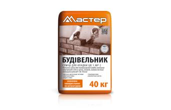 Сухая смесь для кладки кирпича Мастер Будівельник (25 кг)