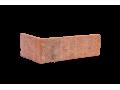 Клинкерная плитка King Klinker HF05 Brick street - изображение 3