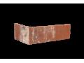 Клинкерная плитка King Klinker HF12 Red rock - изображение 3