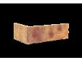 Клинкерная плитка King Klinker HF13 Amber sea - изображение 3
