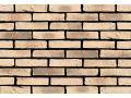 Плитка ручной формовки 322 Sintra - изображение 1