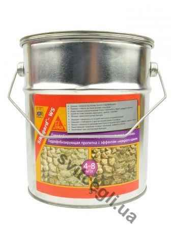 Гидрофобизатор с эффектом «мокрого камня» Sikagard-WS, 3 л